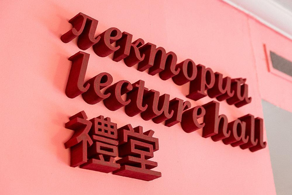 俄罗斯国家历史博物馆进行了分区(报告厅、儿童中心、游览中心、咖啡厅、售票处、纪念品商店),制定了图文指标系统。
