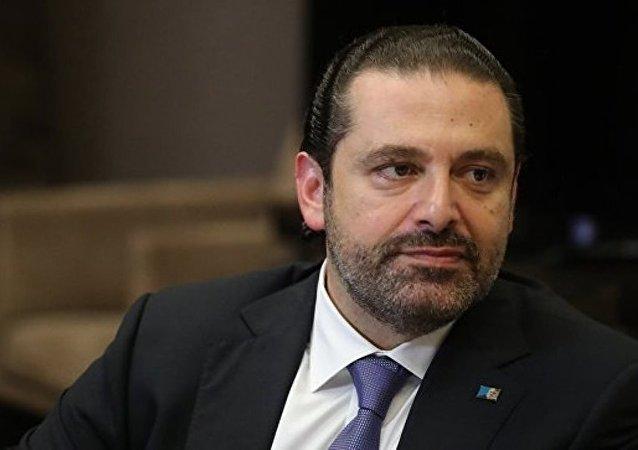 黎巴嫩总理哈里里决定应总统请求推迟辞职