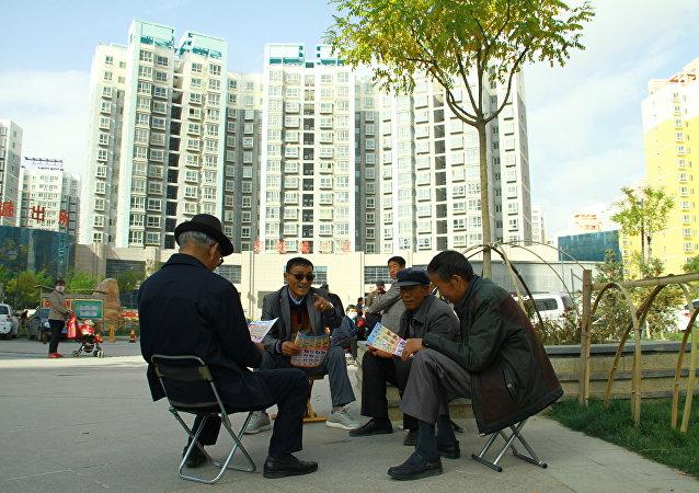 《老齡藍皮書》:中國居民對老年期生活準備不足