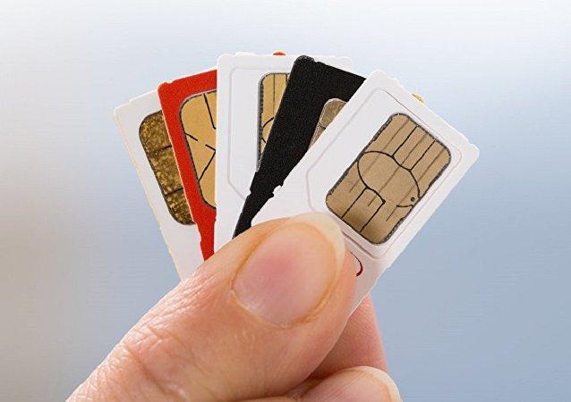 """SIM卡在俄或成真正""""身份证"""""""