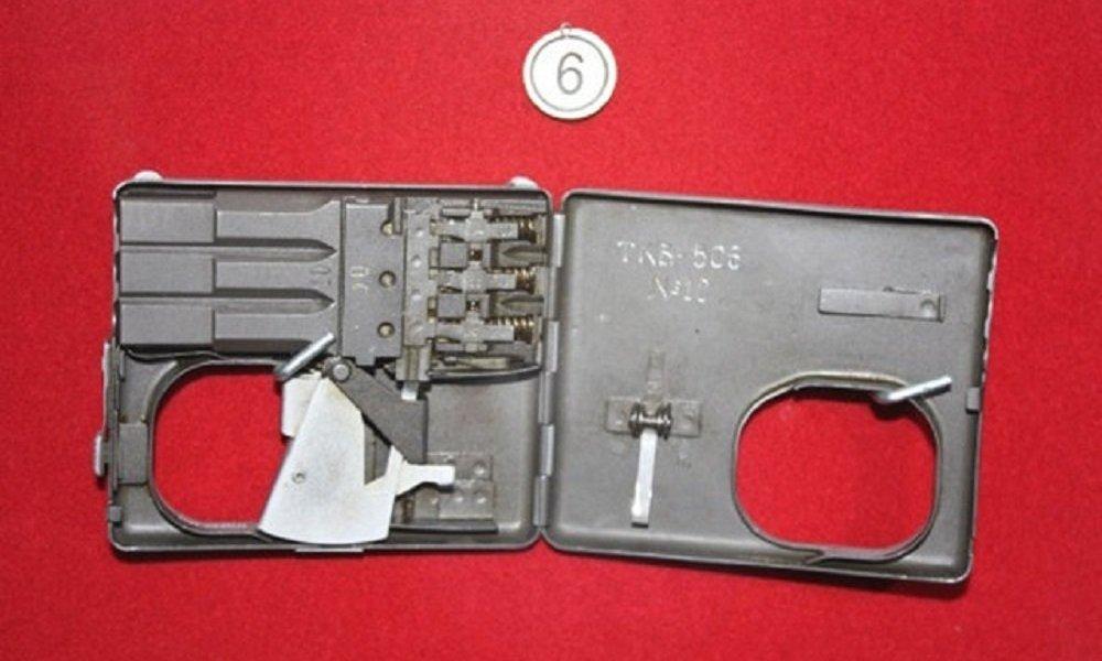 烟盒式微声手枪