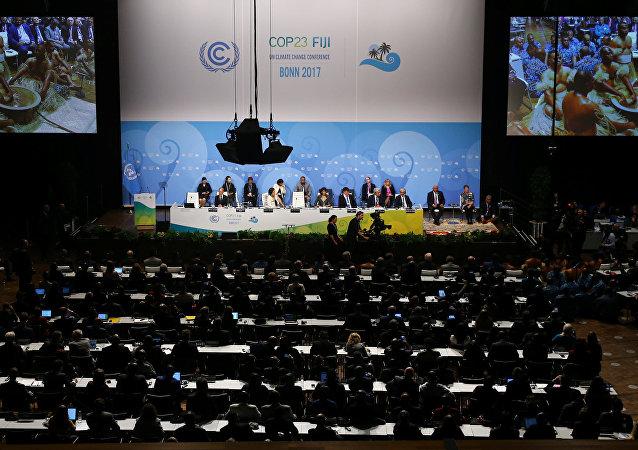 《联合国气候变化框架公约》第23次缔约方大会