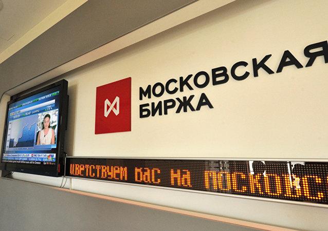 莫斯科外汇交易所计划扩大人民币交易业务
