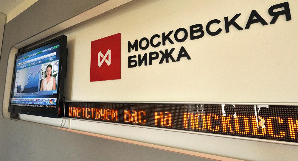莫斯科交易所