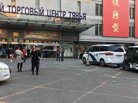 北京开启关闭大型市场行动