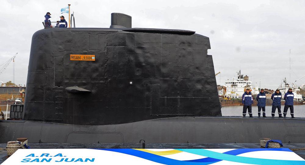 """阿根廷海军:只能从不超过600米的地方救援""""圣胡安""""号潜艇"""