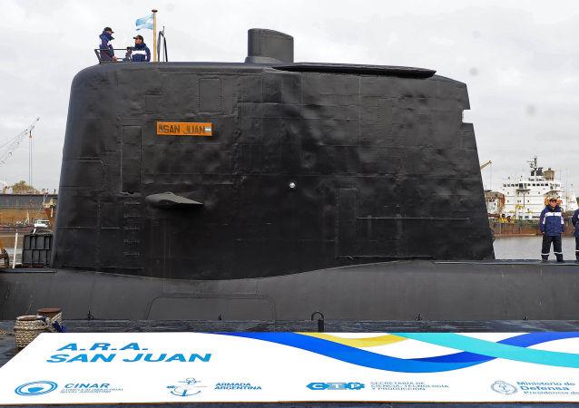 """""""圣胡安""""号潜艇"""