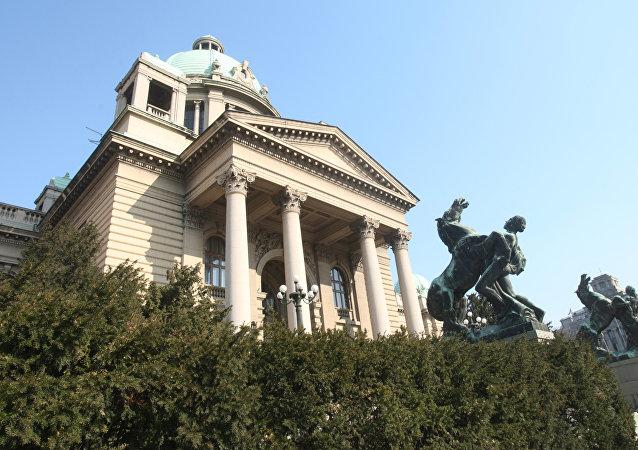 塞尔维亚议会