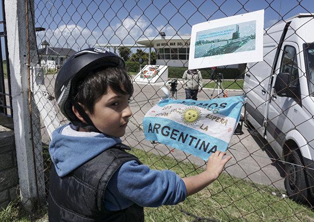 阿根廷海军发现2个失联潜艇的可能位置