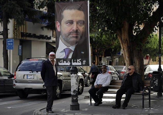 黎巴嫩请辞总理哈里里启程前往开罗与埃及总统会面