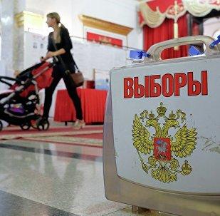 俄罗斯2018年大选