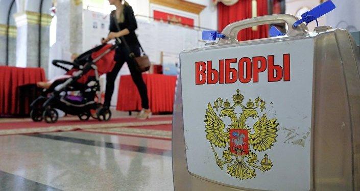 民调:四分之一俄公民准备大选时投票给普京的对手