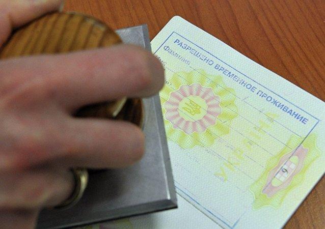 俄政府將向外國人發放超過9萬個2018年度俄羅斯居留許可