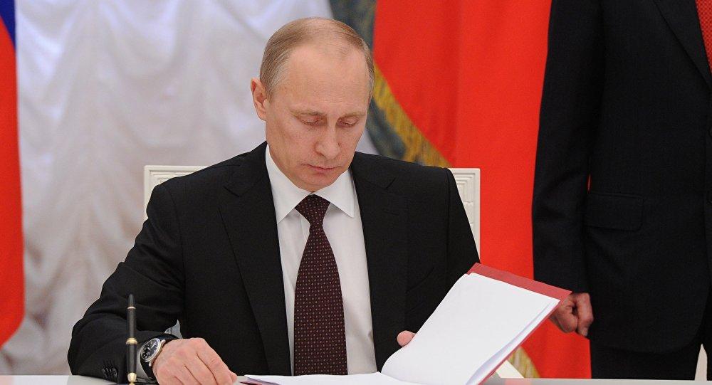 普京签署2020-2022年俄联邦预算法