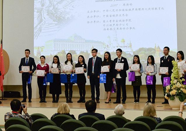 第三届中国留俄学生俄语技能大赛决赛在莫斯科举行