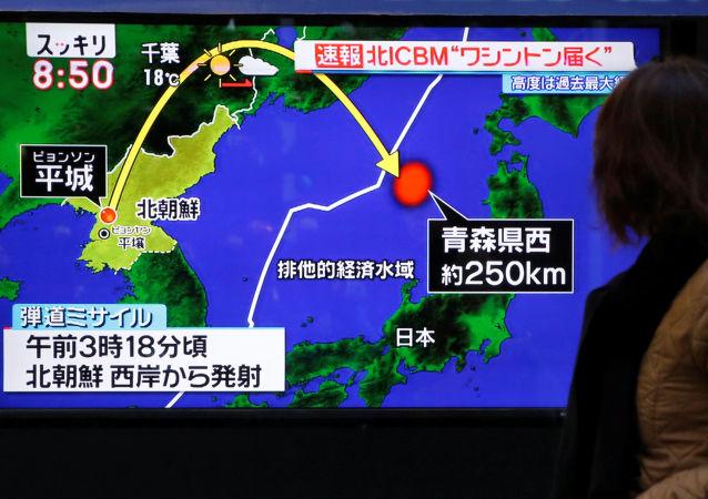 韩军方确认朝鲜新型导弹射程超过13000公里