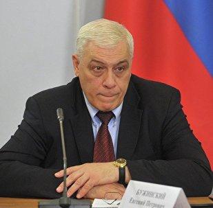 葉夫根尼·布任斯基