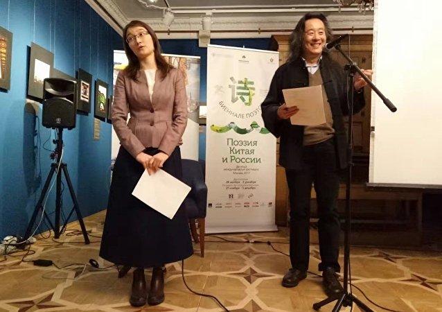 中國詩人走進莫斯科詩歌大舞台