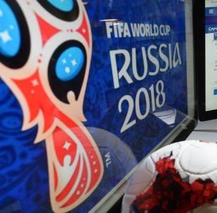 国际足联:2018年俄罗斯世界杯将使用视频助理裁判系统