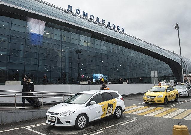 莫斯科多莫杰多沃机场