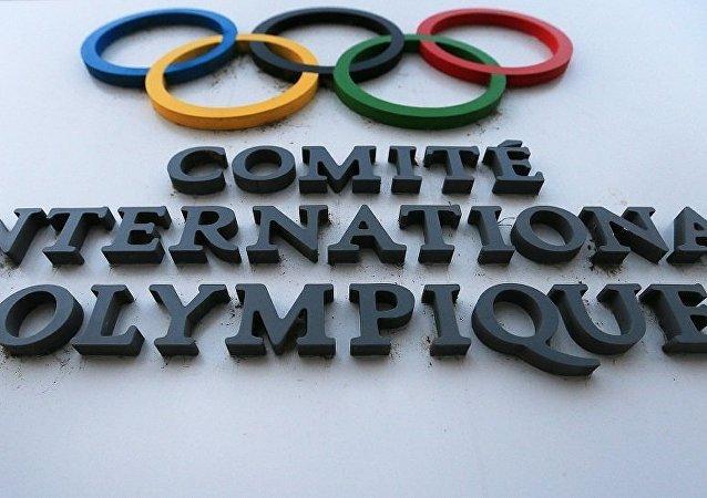 国际奥委会驳斥有关主席巴赫或出访朝鲜的报道