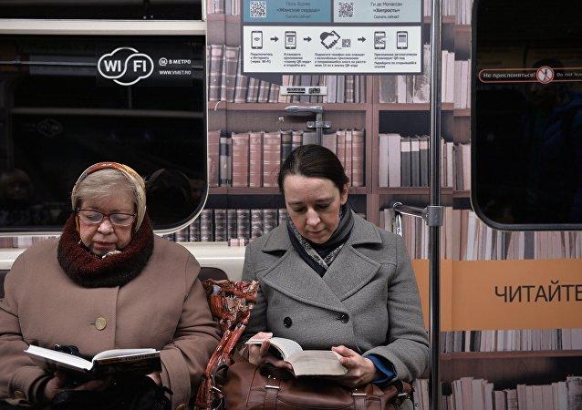 莫斯科地铁