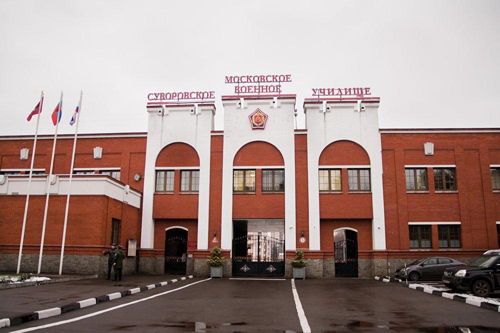 莫斯科蘇沃洛夫軍事學校,主門入口