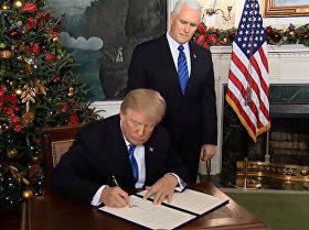 美国承认耶路撒冷为以色列首都