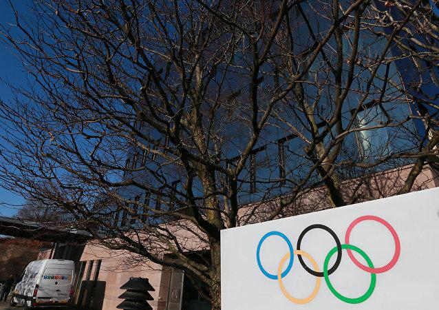 朝鲜代表抵达奥委会洛桑总部