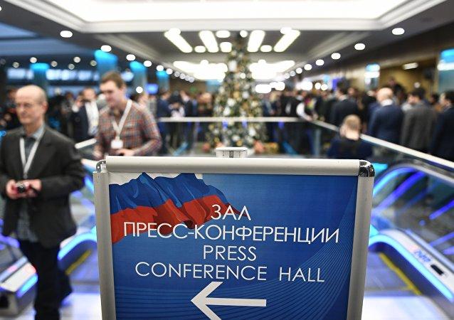 Указатель в Центре международной торговли на Красной Пресне перед началом ежегодной большой пресс-конференции президента РФ Владимира Путина
