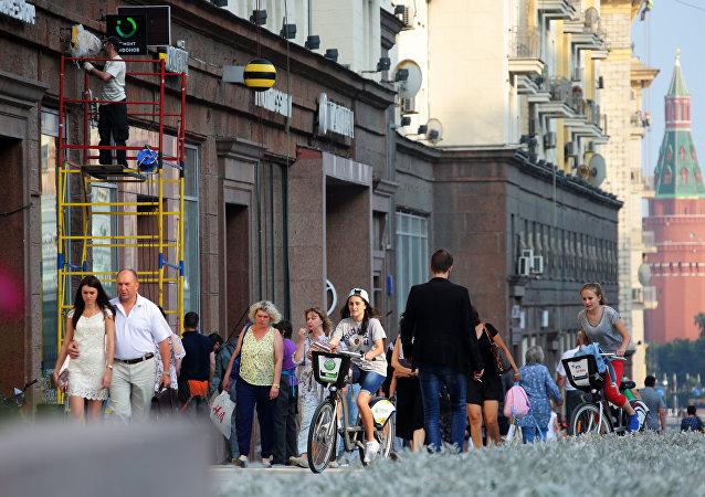 俄罗斯人口连续四年呈减少趋势