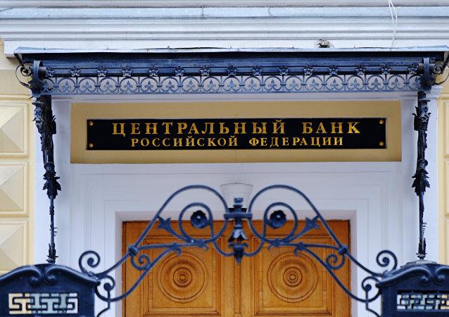 俄央行:4月3日至10日俄罗斯国际储备增长0.1%至5649亿美元