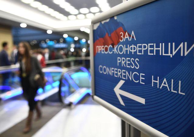 俄罗斯多家电视台为普京本年度大型记者会预留三小时直播时间