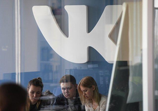 俄社交网站VK