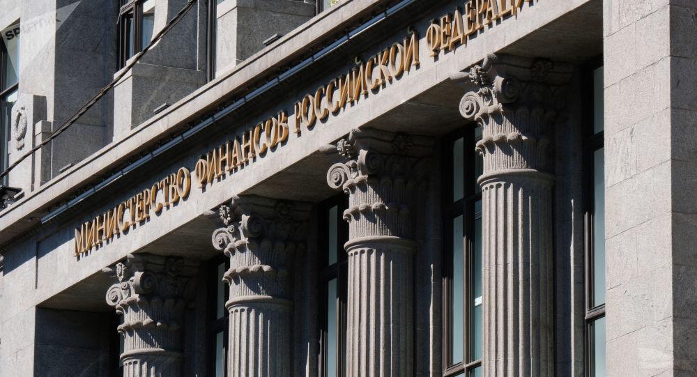 俄财政部:2019年预算盈余增至国内生产总值1.8%