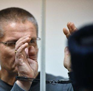 俄前經濟發展部長因受賄被判處8年有期徒刑罰款1.3億盧布