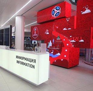 下诺夫哥罗德机场新航站楼