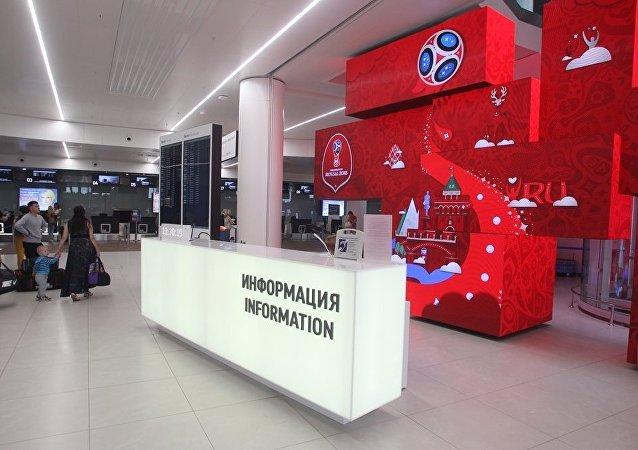 下諾夫哥羅德機場新航站樓