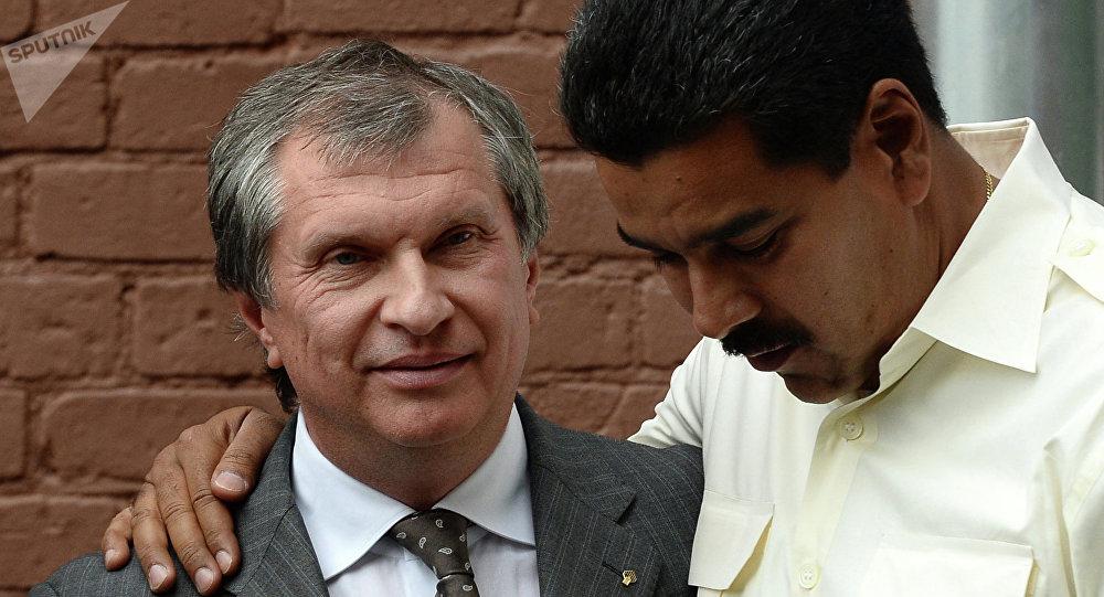 委内瑞拉总统与俄石油总裁/资料图片/