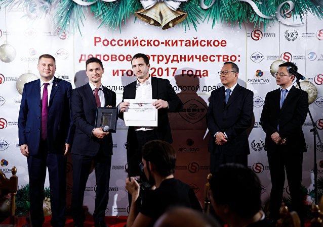 调查:2017年俄中商务合作比上年更成功