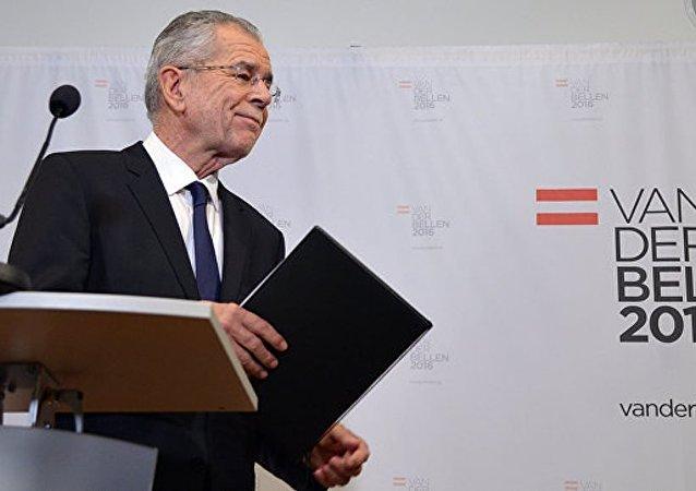 奥地利总统主持新一届联合政府宣誓就职仪式