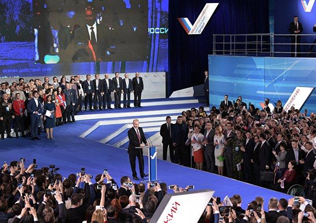 普京: 俄罗斯必须有尊严地回应命运攸关的挑战