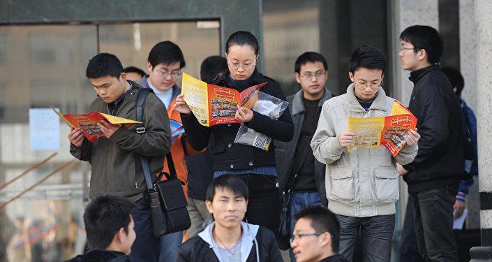 中国国考 39人竞争一个岗位