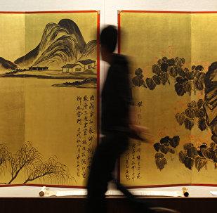 齊白石畫作拍出近10億元天價