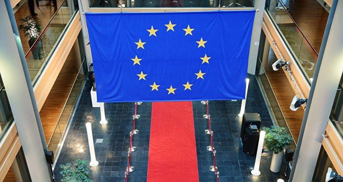 歐盟將1名自然人和21名法人納入對朝鮮制裁名單