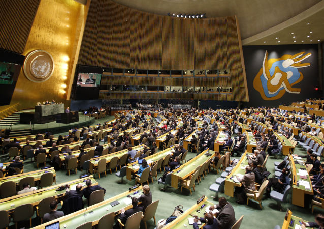 Зал заседаний Генеральной Ассамблеи ООН до голосования по Иерусалиму