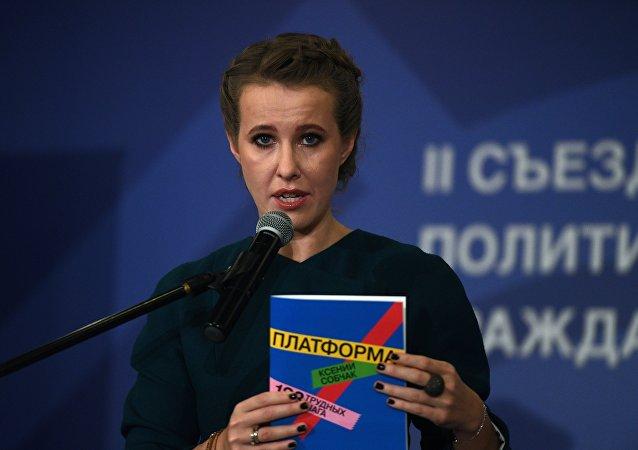 俄女主持人克谢尼娅•索布恰克
