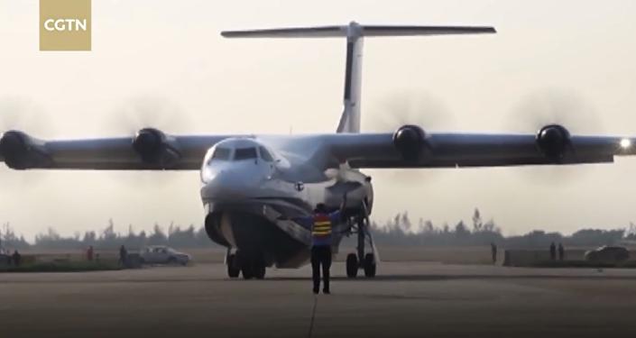 大型水陸兩棲飛機AG600