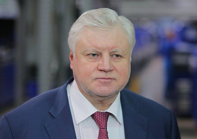 公正俄罗斯党主席米罗诺夫