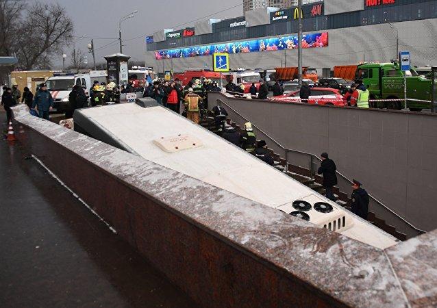 消息人士:莫斯科西部地鐵站交通事故原因有二點